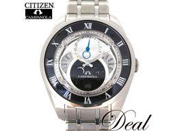 Beauty products Citizen Campanula Flexible Solar Astral BU0020-62A 8730-T022341 Men's Watch