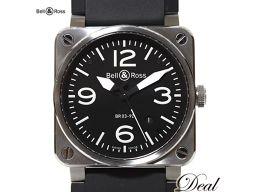 ベル&ロス ヘリテージ BR03-92 メンズ 腕時計 ベルロス