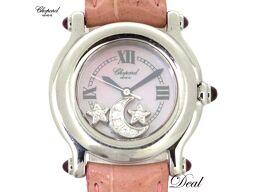 ショパール ハッピースポーツ 27/8245-21 ムーンスター 腕時計