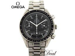 Omega Speedmaster Chrono 3510.50 Men's Watch