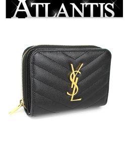 サンローラン パリ SAINT LAURENT PARIS 二つ折り コンパクトジップ 財布 レザー 黒