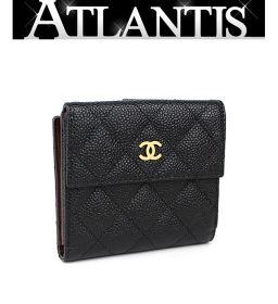 美品 シャネル CHANEL Wホック 二つ折り 財布 キャビア 黒