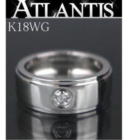 仕上げ済み カルティエ Cartier フォーチュン 1P ダイヤリング K18 WG ホワイトゴールド