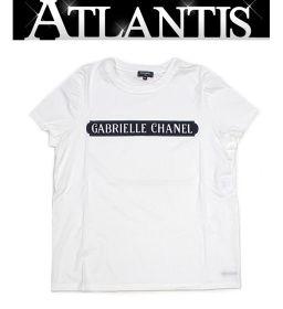 未使用 シャネル CHANEL ガブリエル GABRIELLE レディース Tシャツ 白 size38