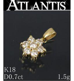 美品 K18 ダイヤ ネックレス トップ D0.7ct YG イエローゴールド 1.5g 地金