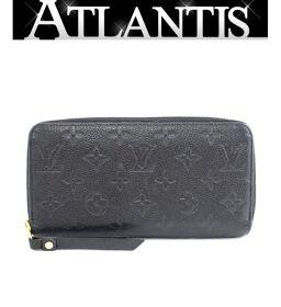 Beauty goods Louis Vuitton LOUIS VUITTON Zippy wallet Long wallet Anplant black M60571