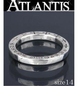 銀座 クロムハーツ NTFL リング 指輪 シルバー 14号 インボイス付き