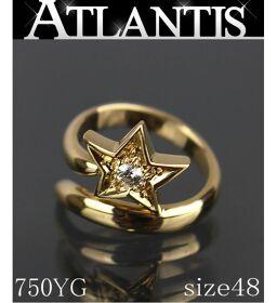 銀座店 シャネル 美品 コメット ダイヤリング 指輪 750YG #48 イエローゴールド