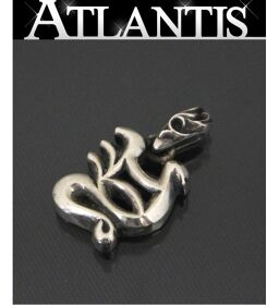"""Ginza Store Chrome Hearts Initial Charm """"Y"""" Necklace Top Alphabet Silver SV925"""