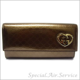 GUCCI Gucci two fold wallet LOVELY micro guccsima bronze 245728 AZA 2G 2527