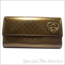 GUCCI Gucci two fold wallet LOVELY SHINE Bronze 251861 AZA 2G 2527