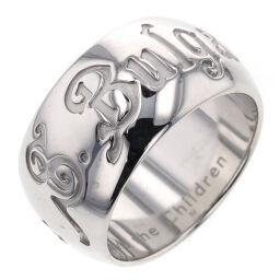 ブルガリ BVLGARI セーブザチルドレン  リング・指輪  シルバー925 9号 シルバー レディース K00929223