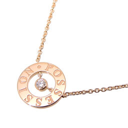 PIAGET Piaget 750PG Possession 1P Diamond 750 Pink Gold Ladies Necklace DH60820 [Used] A rank