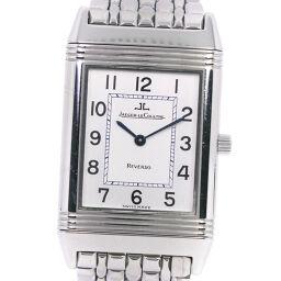 JAEGER-LECOULTRE ジャガー・ルクルト レベルソ クラシック 250.8.86 ステンレススチール 手巻き アナログ表示 ボーイズ シルバー文字盤 腕時計【中古】A-ランク