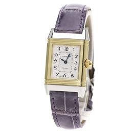 JAEGER-LECOULTRE【ジャガー・ルクルト】 266.5.44 腕時計 /アリゲーター/アリゲーターダイヤモンド レディース