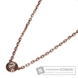 CARTIER【カルティエ】 ディアマンレジェ ダイヤモンド ネックレス K18ピンクゴールド レディース