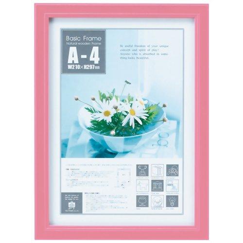 ユーパワー ユーパワー Basic Frame ベーシックフレーム A4サイズ ピンク BS-01216 ホーム&キッチン フォトフレーム