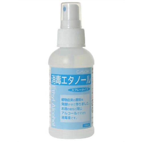Taiyo Pharmaceutical Taiyo Pharmaceutical quasi-drugs Disinfection