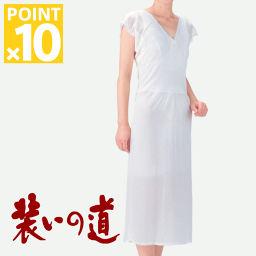 () 装いの道 装道 Biyo 夏の美容商品 美容ユニペッチ 汗取りパッド付  和装小物