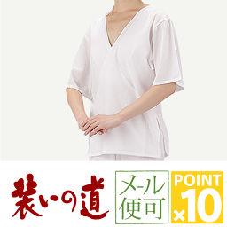()  装いの道 装道 Biyo 夏の美容商品 楊柳 半襦袢 袖レースなし  和装小物