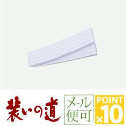 ()  装いの道 装道 Biyo 夏の美容商品 腰ひも メッシュ 面ファスナー仕様 和装小物