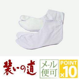 ()  装いの道 装道 Biyo 足袋 美容のびる足袋 4枚コハゼ 標準 和装小物
