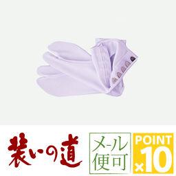 ()  装いの道 装道 Biyo 足袋 美容フィット足袋 5枚コハゼ 和装小物