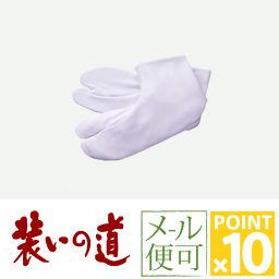 ()  装いの道 装道 Biyo 足袋 ソフト足袋カバー 5枚コハゼ 和装小物