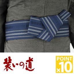 () 装いの道 装道 Biyo 男の装い FGワンタッチ帯 男じめ付  帯