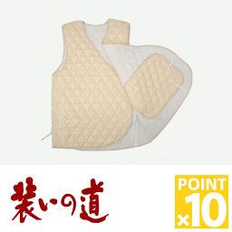 () 装いの道 装道 Biyo 男の装い FG補正襦袢 キルティング仕立て ベージュ  着物