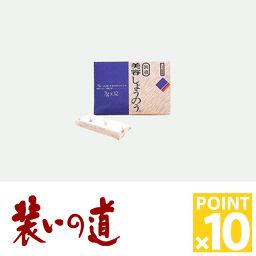 () 装いの道 装道 Biyo お手入れ用品 美容しょうのう 32袋入 和装小物