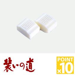 () 装いの道 装道 Biyo お手入れ用品 美容クリナール石鹸 2個セット その他