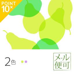 ()  mashu KYOTO 風呂敷 洋なし柄 二四巾(90cm)  00030  和装小物