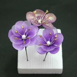 () Watmosphere Mini ワトモスフィア ミニ 4W22 紫