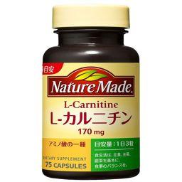 大塚製薬 ネイチャーメイド L-カルニチン 75粒 健康食品 L-カルニチン