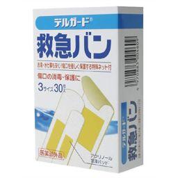 阿蘇製薬 デルガード 救急バン半透明 3サイズ30枚 衛生医療 半透明タイプ絆創膏