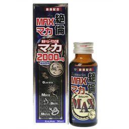 アルファ 絶倫MAXマカ 50ml 健康食品 マカ配合栄養ドリンク(マカドリンク)