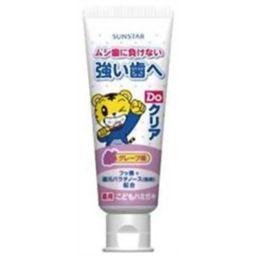 サンスター サンスターDo 薬用 こどもハミガキ しまじろう グレープ70g 日用品 こども用歯磨き粉