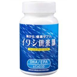 鹿島木村冷蔵 イワシ倶楽部 (EPA/DHA/Q10)  200粒 健康食品 DHA