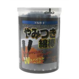 阿蘇製薬 デルガード やみつき綿棒 70本入 衛生医療 ブラック綿棒