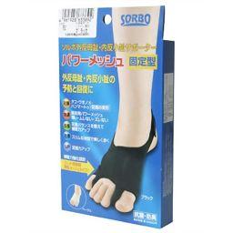 三進興産 ソルボ パワーメッシュ固定型 L左 ブラック 衛生医療 サポーター 外反母趾ケア