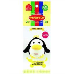 ペティオ やわらかTOY ペンギン ペット用品 ラテックスおもちゃ・玩具(犬用)