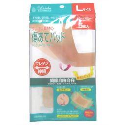 共立薬品工業 ウレタン素材の傷あてパッド L 5枚 衛生医療 伸縮性絆創膏