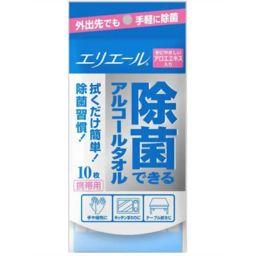 大王製紙 エリエール 除菌できるアルコールタオル携帯用 10枚入 衛生医療 除菌用ウエットティッシュ