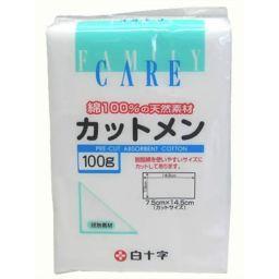 白十字 FC カットメン 100g 7.5cm×14.5cm 衛生医療 カット綿