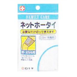 白十字 FCネットホータイ 頭・太もも用 0.9m 衛生医療 ネット包帯