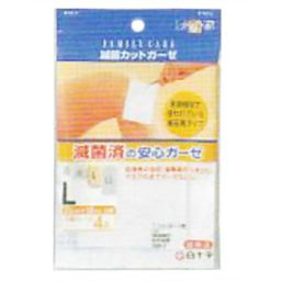 白十字 FC滅菌カットガーゼL 4枚入 7.5cm×10cm 衛生医療 滅菌ガーゼ