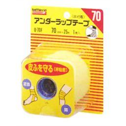 ニチバン バトルウィン アンダーラップテープ U70F 衛生医療 アンダーラップテープ