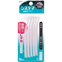 ライオン システマ 歯間用ブラシ SSSサイズ(超極細タイプ) 8本入 日用品 歯間ブラシ