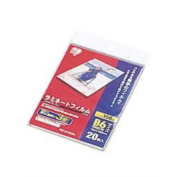 アイリスオーヤマ アイリスオーヤマ ラミネートフィルム 150ミクロン B6 20枚 家電 ラミネートフィルム